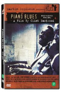 클린트 이스트우드의 피아노 블루스 [PIANO BLUES]