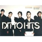 DITTO HITS [2CD+1DVD]
