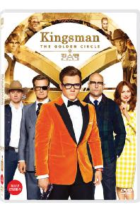 킹스맨: 골든 서클 [KINGSMAN: THE GOLDEN CIRCLE]