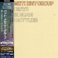 PAT METHENY GROUP [SACD HYBRID] [TOWER RECORDS JAPAN LIMITED]