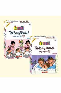 NEW 우리는 세쌍둥이 1+2집세트 [10<!HS>DVD<!HE>+2CD+영한대본] [THE BABY TRIPLETS]
