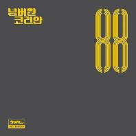 88 [EP]