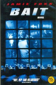 베이트 [BAIT] [13년 3월 워너 5800 프로모션] [1disc]