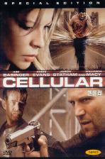 셀룰러 S.E [CELLULAR] [08년 7월 태원 가격할인] [S.E/1disc]