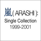 SINGLE COLLECTION 1999-2001