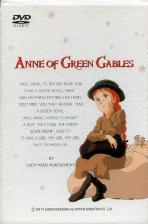 빨강머리 앤 박스세트 2 [ANNE OF GREEN GABLES 7-12]