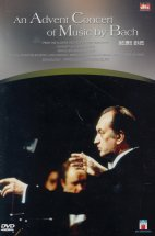 AN ADVENT CONCERT OF MUSIC BY BACH/ NIKOLAUS HARNONCOURT (어드밴트 콘서트)