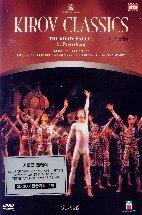 키로프 클래식 [Kirov Classics: The Kirov Ballet Mixed Bill][태원클래식 6월할인행사]  - 컬러 북렛 포함된 초회판 * 원(原)정가 24000원