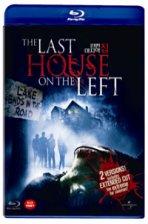 왼편 마지막 집 [THE LAST HOUSE ON THE LEFT] [14년 7월 유니 공포&스릴러 무비 프로모션]