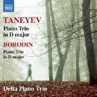 PIANO TRIOS/ DELTA PIANO TRIO [타네예프 & 보로딘: 피아노 삼중주 - 델타 피아노 삼중주단]