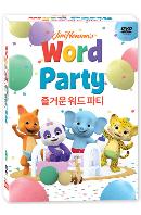 즐거운 워드파티 11종세트 [5DVD+5CD+영한대본] [WORD PARTY]