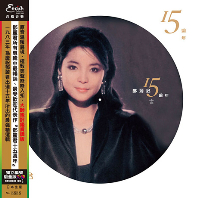 15TH ANNIVERSARY [PICTURE DISC LP]