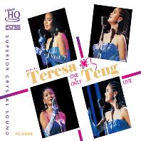 1985 NHK TOKYO LIVE CONCERT [UHQ-CD]