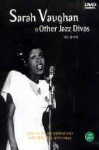 재즈 앤 디바 [SARAH VAUGHAN & OTHER JAZZ DIVAS]