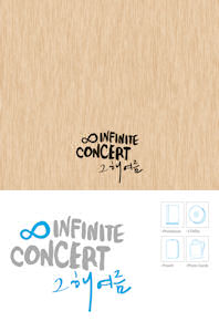 그 해 여름: 2012 INFINITE CONCERT [3DVD+포토북+파우치+포토카드8매] [한정반]