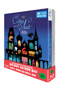  : BD+DVD [ ] [LES CONTES DE LA NUIT]