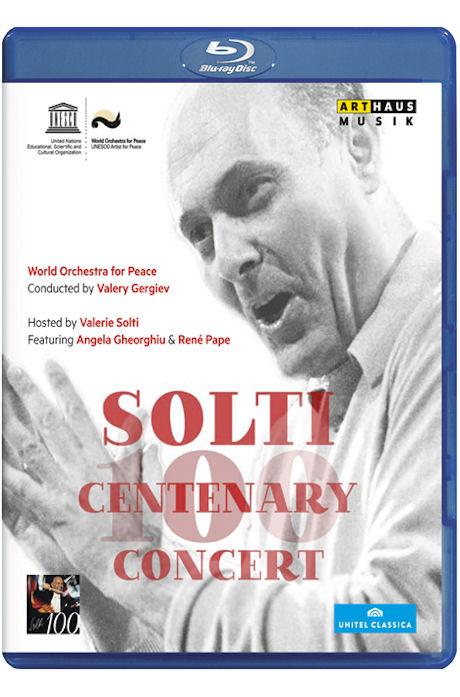 100 CENTENARY CONCERT/ VALERY GERGIEV [게오르그 솔티 탄생 100주년 기념 콘서트]