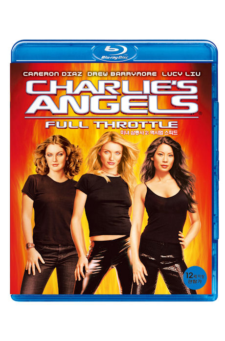  :   [CHARLIE`S ANGELS: FULL THROTTLE]