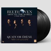베토벤: 3개의 현악 사중주 [180G LP]