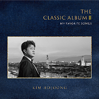 [지관통+포스터]김호중 - THE CLASSIC ALBUM 2: MY FAVORITE SONGS*