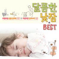 달콤한 낮잠 BEST: 포근포근 낮잠 클래식 25 & 자장자장 영어노래 25