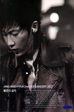 장우혁 2ND LIVE CONCERT 2007 [콘서트 컬러 포토북(52P)] [10년 12월 아트서비스 뮤직 행사]