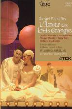 프로코피에프: 세개의 오렌지의 사랑/ 실뱅 캉브르랭 [<!HS>PROKOFIEV<!HE>: L`AMOUR DES TROIS ORANGES/ SYLVAIN CAMBRELING]