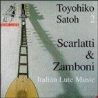 TOYOHIKO SATOH2
