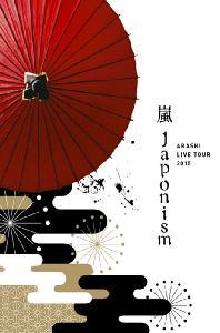 JAPONISM: LIVE TOUR 2015