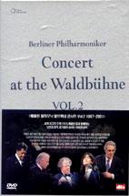 베를린 필하모닐 발트뷔네 콘서트 박스 VOL.2 [BERLINER PHILHARMONIKER CONCERT AT THE WALDBUHNE VOL.2]
