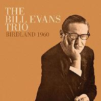 BIRDLAND 1960 [REMASTERED]