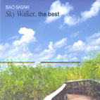 SKY WALKER: THE BEST