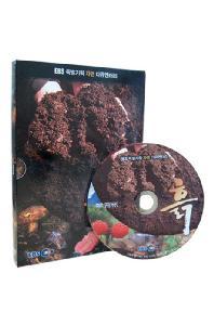 EBS 앙코르 흙
