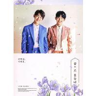 안형섭/ 이의웅 - 꿈으로 물들다 [미니 2집]