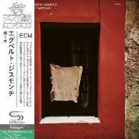 DANCA DAS CABECAS [SHM-CD]