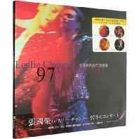 과월 97 연창회 [跨越: 97演唱會] [180G PICTURE LP] [한정반]