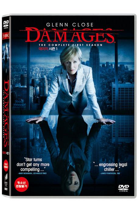데미지 시즌 1 [DAMAGES SEASON 1] DVD