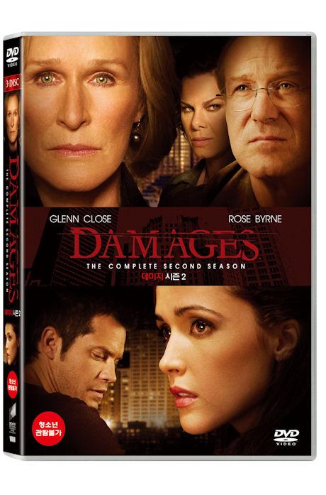 데미지 시즌 2 [DAMAGES SEASON 2] DVD