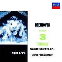 SYMPHONY NO.3 & SIEGFRIED IDYLL/ GEORG SOLTI [SHM-CD] [베토벤: 교향곡 3번 & 바그너: 지그프리트 목가 - 솔티]