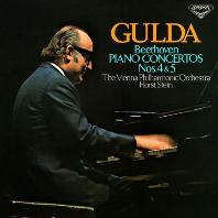 PIANO CONCERTOS NOS.4 & 5/ FRIEDRICH GULDA, HORST STEIN [SHM-CD] [베토벤: 피아노 협주곡 4, 5번 - 굴다, 슈타인]