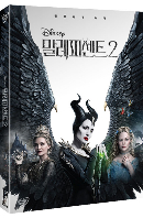 말레피센트 2 [MALEFICENT: MISTRESS OF EVIL]