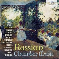 RUSSIAN CHAMBER MUSIC [러시안 실내악 모음집: 글린카부터 쇼스타코비치까지]