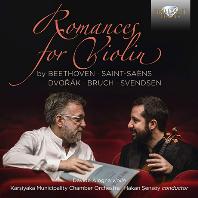 ROMANCES FOR VIOLIN/ DAVIDE ALOGNA, HAKAN SENSOY [바이올린을 위한 로맨스: 베토벤, 생상스, 드보르작, 브루흐, 스베센]