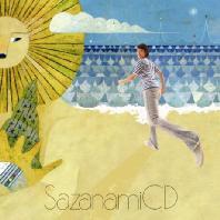 SAZANAMI CD [さざなみ CD]