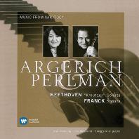 BEETHOVEN: KREUTZER SONATA & FRANCK: VIOLIN SONATA/ MARTHA ARGERICH [펄만 57집 - 베토벤: 크로이처 소나타 & 프랑크: 바이올린 소나타]