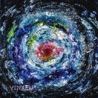 VINXEN(빈첸) - 제련해도 [EP]