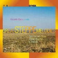 GREAT STEPPE MELODIES FROM KAZAKH/ THE KAZAKH STATE STRING QUARTET [SACD HYBRID] [카자흐스탄, 위대한 초원의 음악 - 국립 카자흐스탄 현악 사중주단]