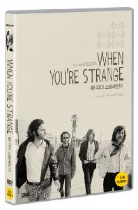 왠 유어 스트레인지 [WHEN YOU`RE STRANGE: A FILM ABOUT THE DOORS]