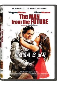 미래에서 온 남자 [THE MAN FROM THE FUTURE]