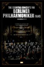 에센셜 베를린 필 박스 세트 [THE ESSENTIAL CONCERTS FOR BERLINER PHILHARMONIKER FANS/ 4DISC] 행사용